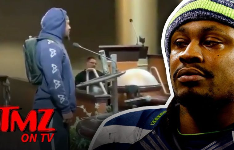 Marshawn Lynch Begs Oakland City Council To Not Lose The A's | TMZ TV 1