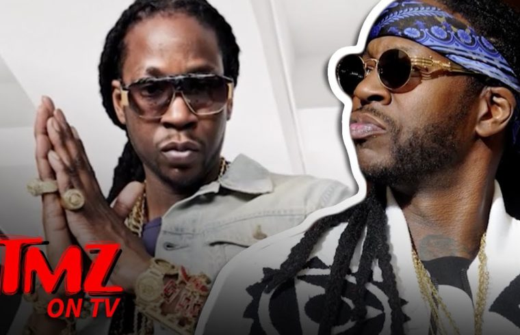 2 Chainz Calls Out The NBA For Snubbing Him | TMZ TV 1