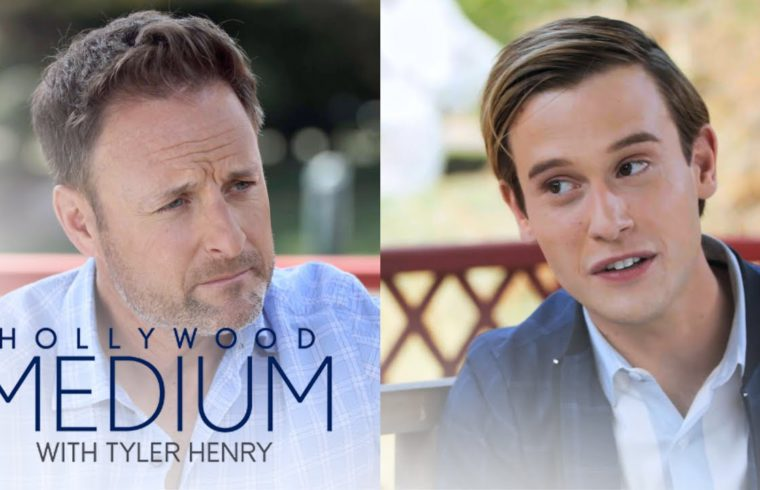 Chris Harrison Is Curious About Tyler Henry's Ability | Hollywood Medium with Tyler Henry | E! 1